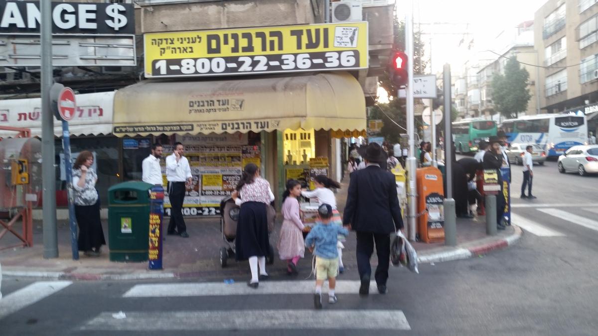 A gay Reform Jew goes to BneiBrak