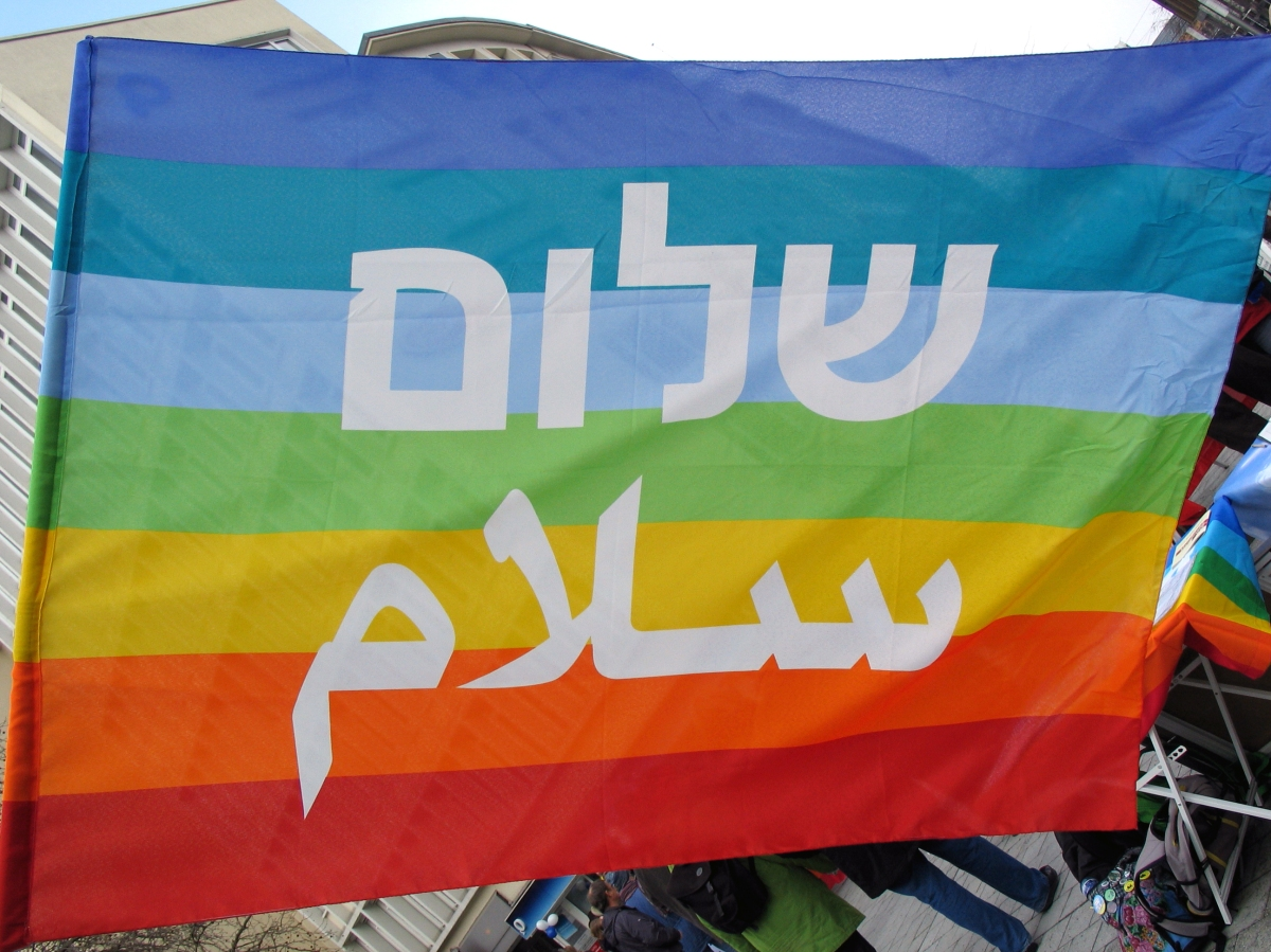Coming out to a (hot straight) Arab Catholic guy…inArabic!