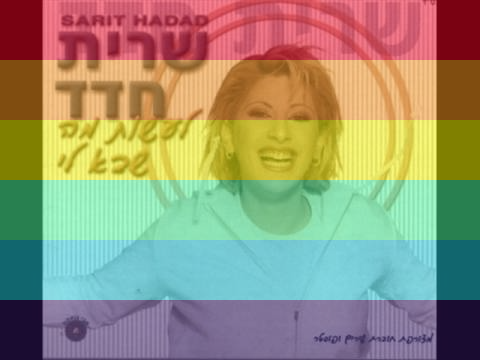 My Queer Sarit HadadParty