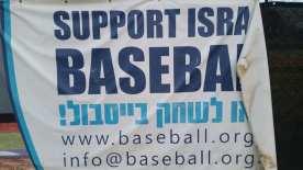 isrel bball