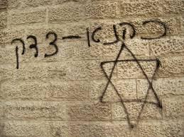 The Worst ofIsrael