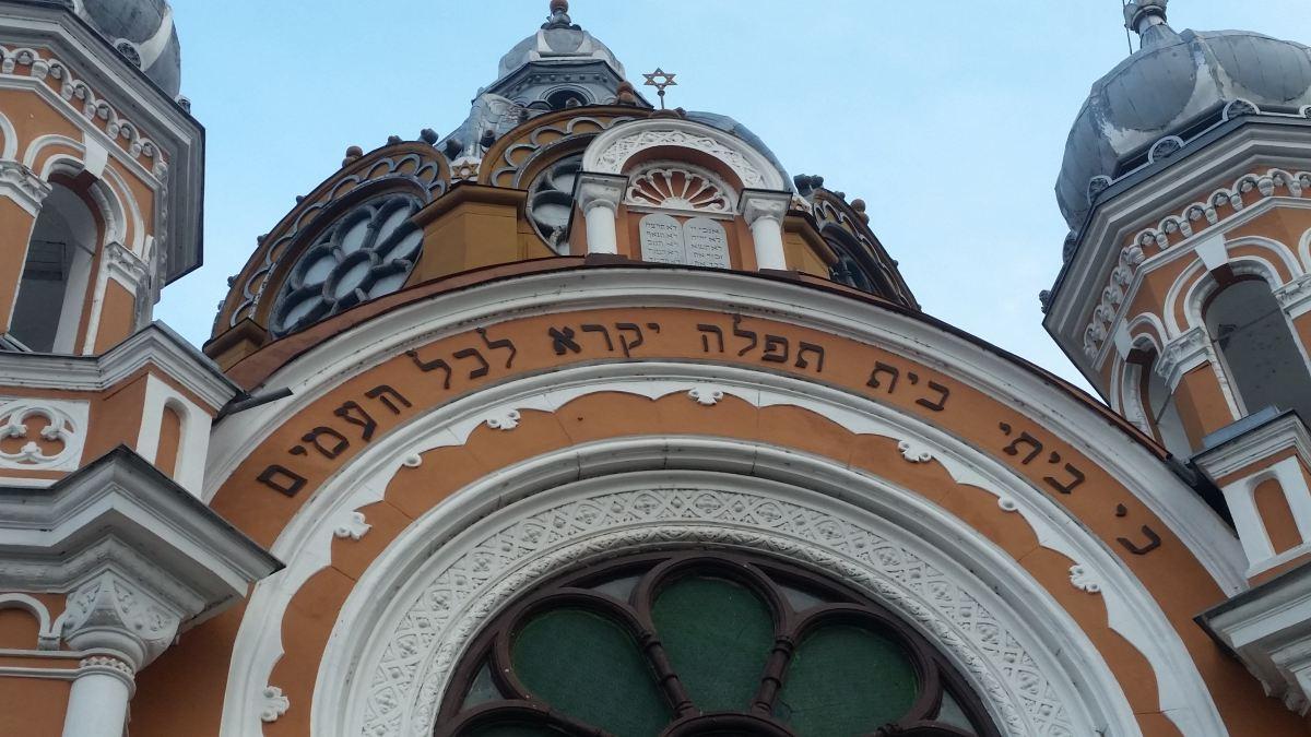 The Jewish conundrum