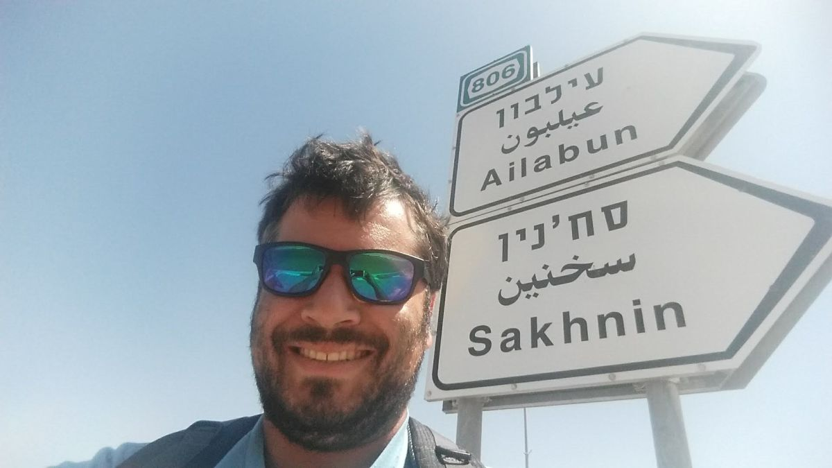 Nuance Israel