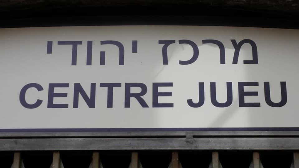 Per què sóc jueu iindependentista