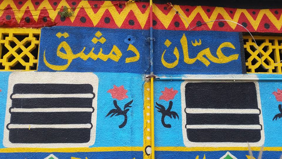 A queer Jewish-Arab encounter inBudapest